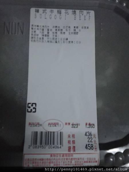 DSCI2833