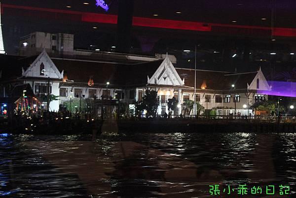 2004年APEC亞太經合會議中心