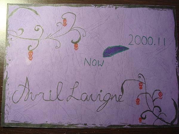 Avril Lavigne字的設計