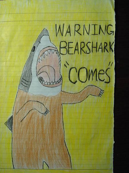 我的版本的BEARSHARK