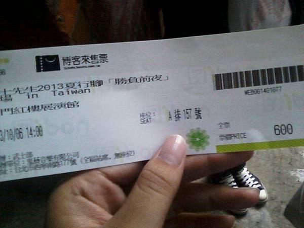 10/6 Osamuraisan(武士先生)2013夏行脚「勝負前夜」(3)