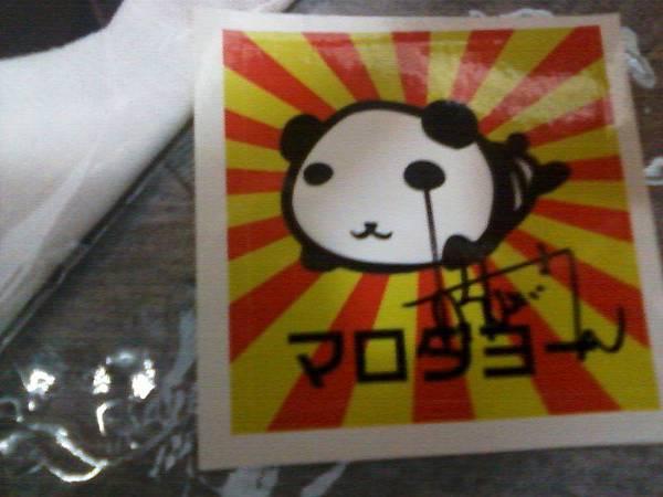 10/6 Osamuraisan(武士先生)2013夏行脚「勝負前夜」(7)