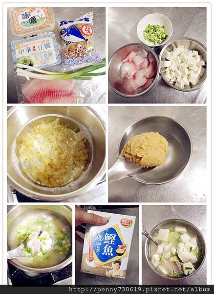 柴魚味增鯛魚湯