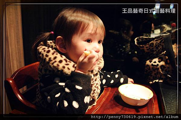 IMG_5090_副本