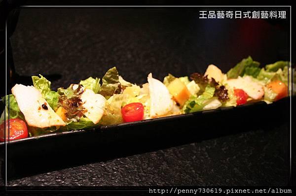 IMG_5095_副本