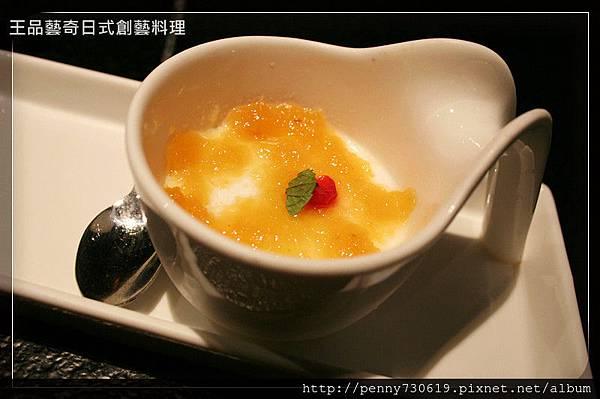 IMG_5156_副本