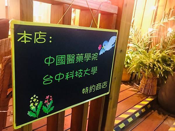 她說餐廳_190420_0030.jpg