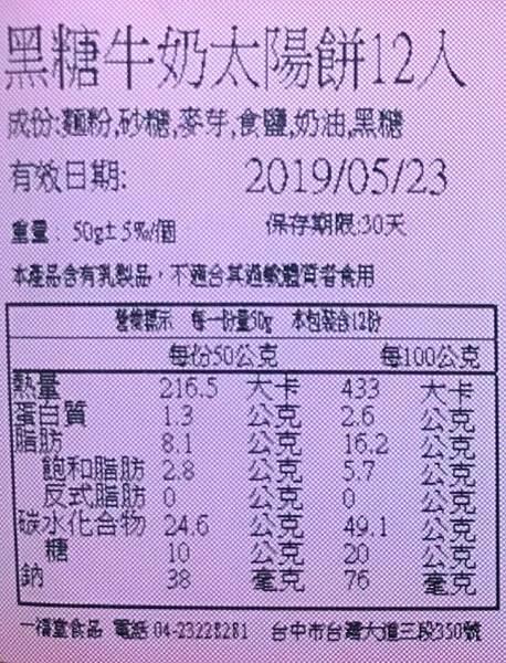 一福堂_190429_0004.jpg
