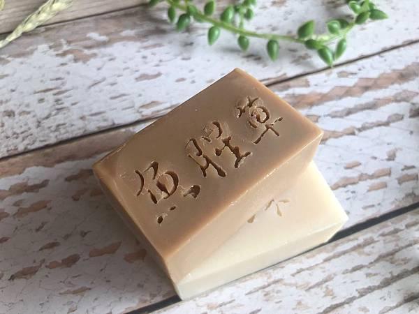 香皂_190501_0001.jpg