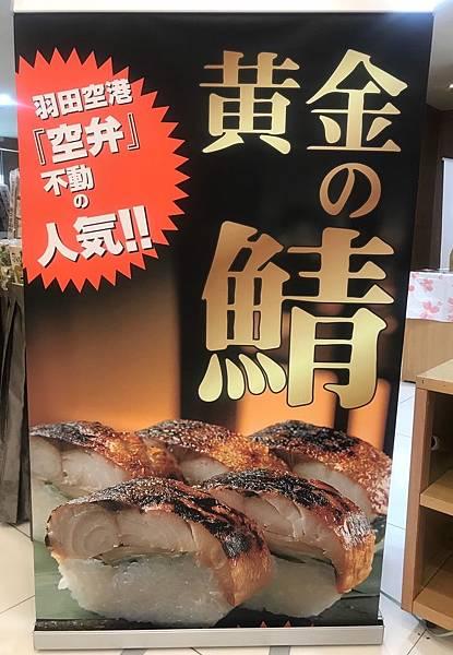 壽司_190603_0018.jpg