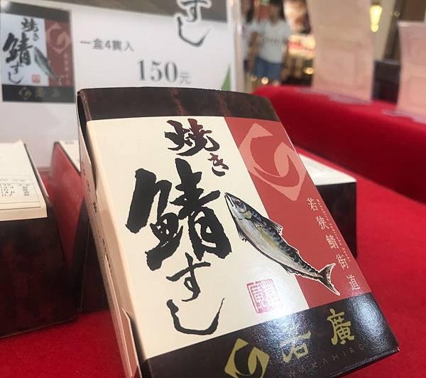 壽司_190603_0006.jpg