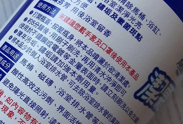 花仙子潔霜家事女王_190616_0018.jpg