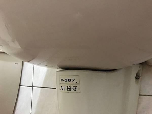 花仙子潔霜家事女王_190616_0024.jpg