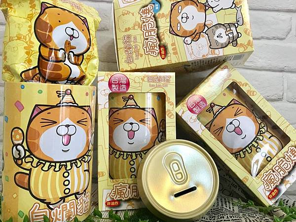 白爛貓餅乾_190722_0009.jpg