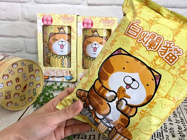 白爛貓餅乾_190722_0011.jpg