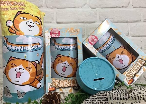 白爛貓餅乾_190722_0013.jpg