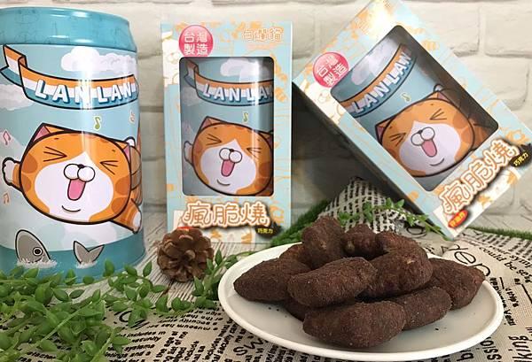 白爛貓餅乾_190722_0015.jpg