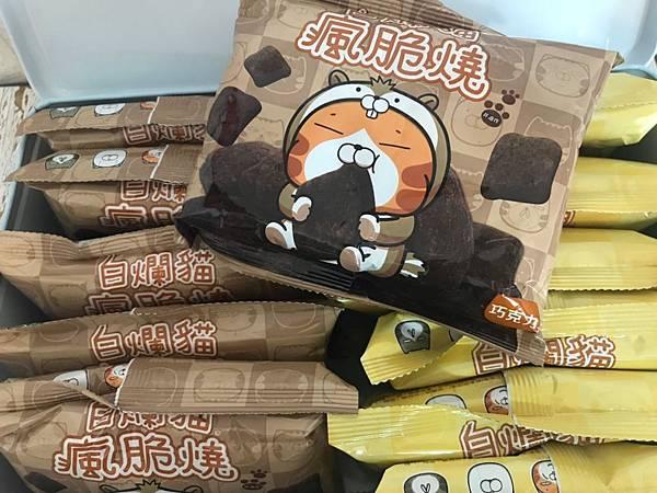 白爛貓餅乾_190722_0020.jpg