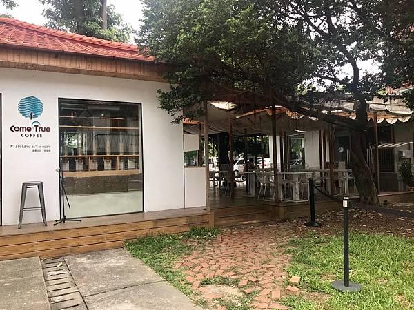 成真咖啡審計店_190801_0030.jpg