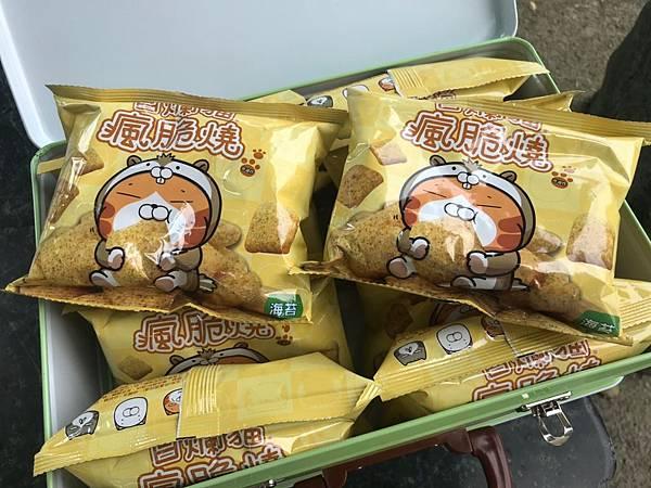 白爛貓餅乾_190801_0030.jpg