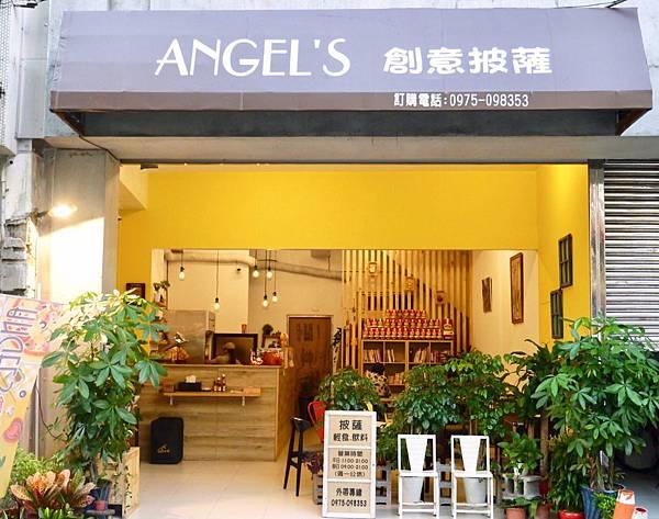 Angel's創意披薩🍕_190828_0033.jpg