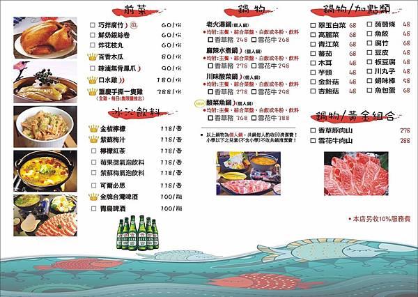 水貨烤魚大里旗艦店_190830_0029.jpg