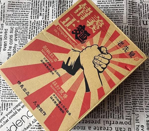 老先覺情義正麵_190924_0029.jpg