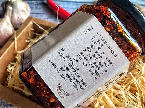 川大娘廿味花椒醬_191007_0012.jpg