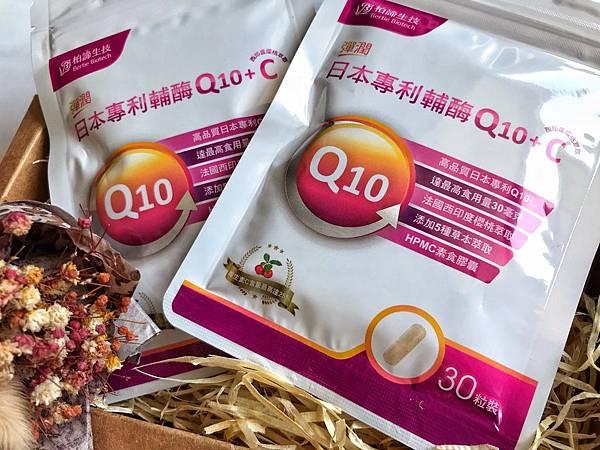 柏諦生技日本專利輔酶Q10+C_191017_0013.jpg