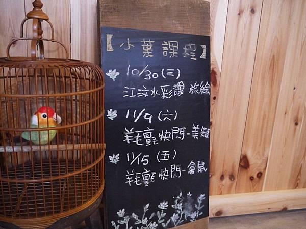 小葉茉莉_191118_0042.jpg