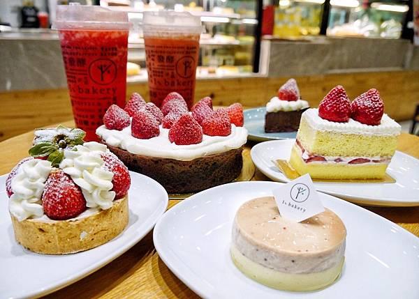 1_bakery_191210_0019.jpg