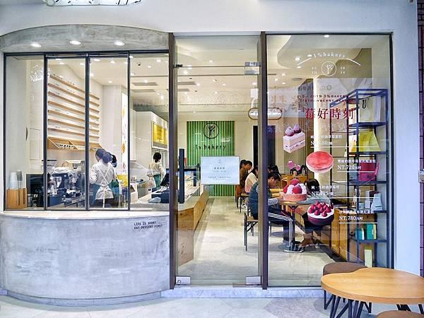 1_bakery_191210_0002.jpg