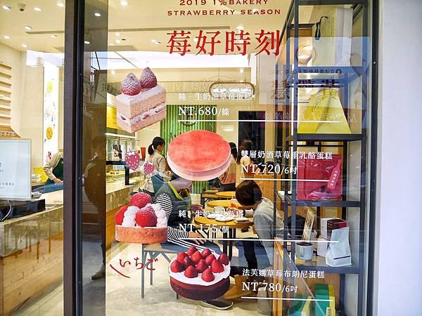 1_bakery_191210_0003.jpg