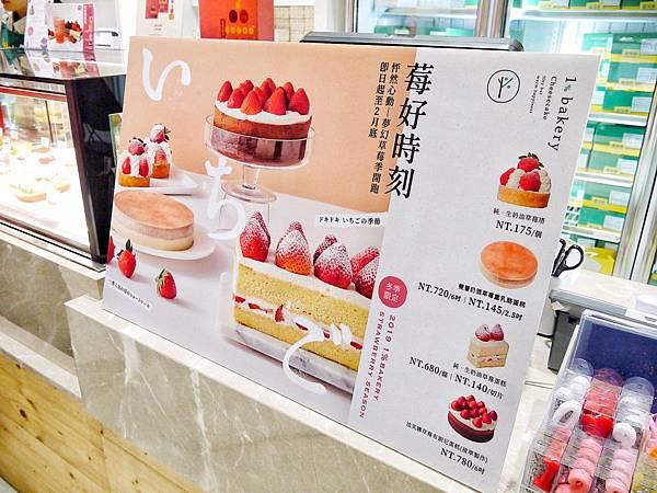 1_bakery_191210_0009.jpg