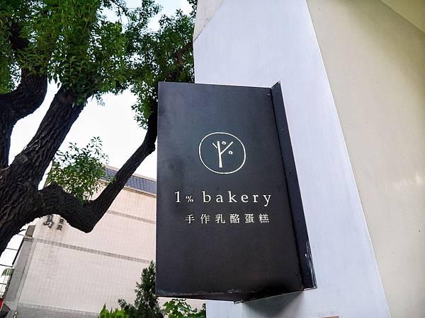 1_bakery_191210_0011.jpg