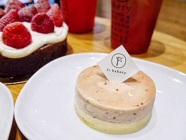 1_bakery_191210_0039.jpg