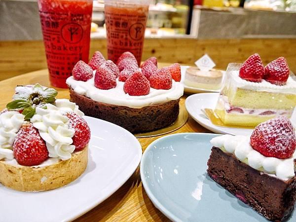 1_bakery_191210_0018.jpg