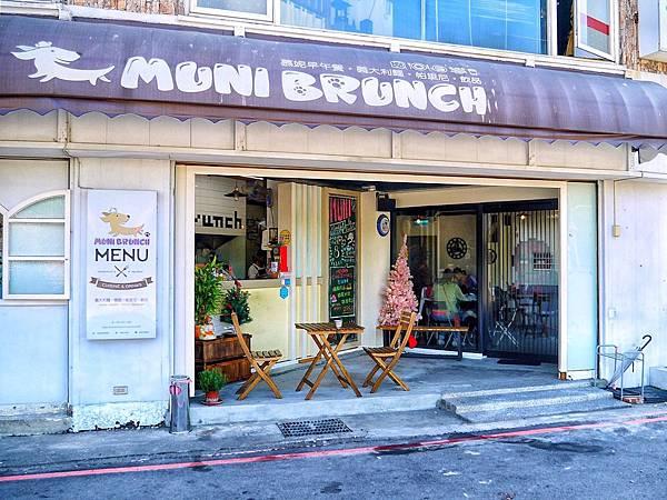 Muni brunch_191217_0048.jpg