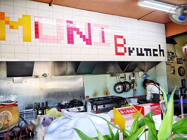 Muni brunch_191217_0044.jpg