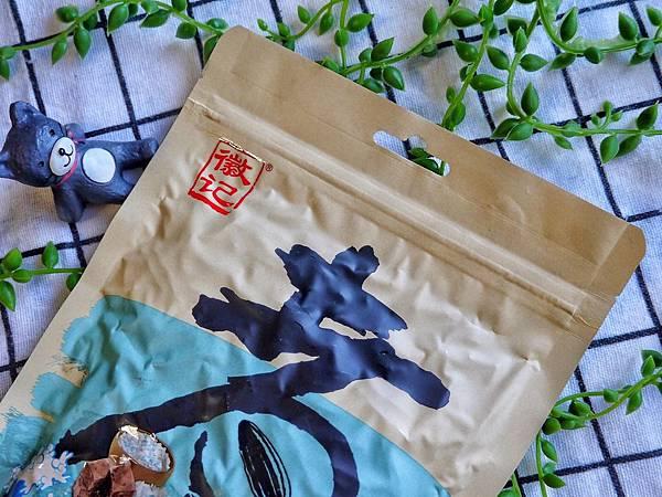 徽記煮瓜子_191227_0007.jpg