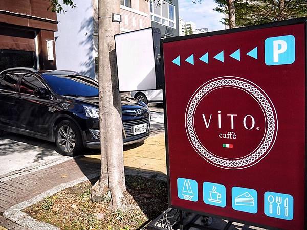 VITO-公益店_200102_0041.jpg