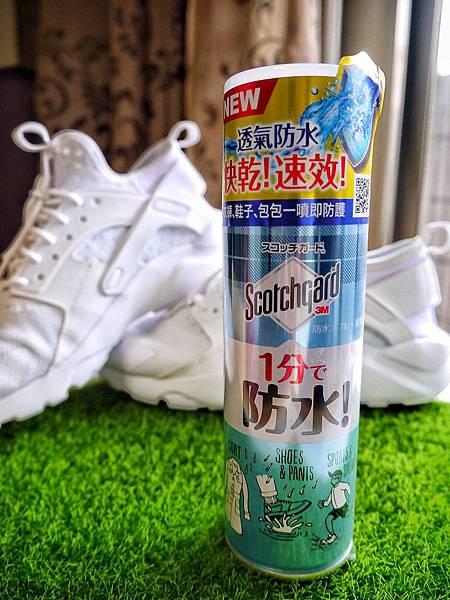 Scotchgard速效型防水噴霧_200104_0019.jpg