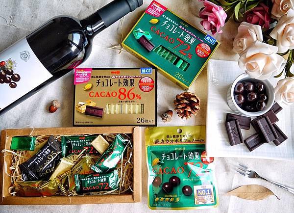 meiji明治巧克力_200105_0029.jpg