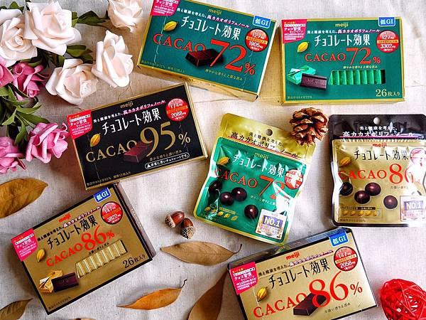 meiji明治巧克力_200105_0028.jpg