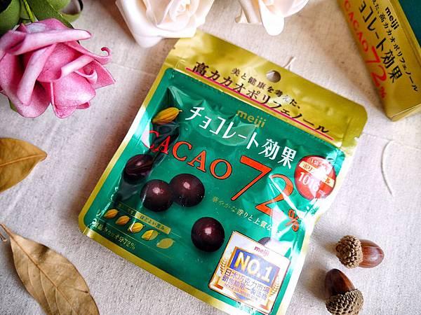 meiji明治巧克力_200105_0013.jpg