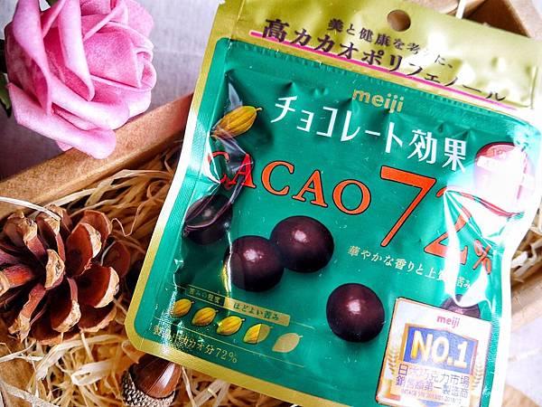 meiji明治巧克力_200105_0012.jpg
