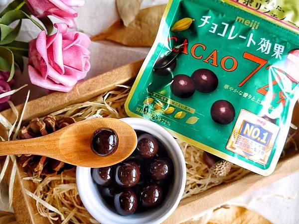 meiji明治巧克力_200105_0011.jpg