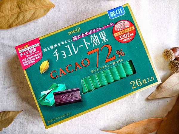 meiji明治巧克力_200105_0010.jpg
