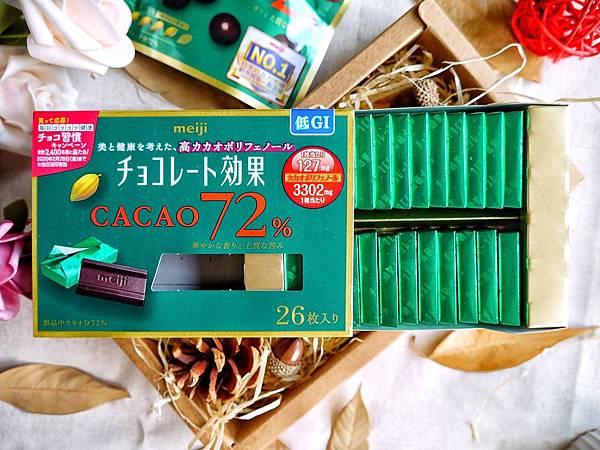 meiji明治巧克力_200105_0009.jpg