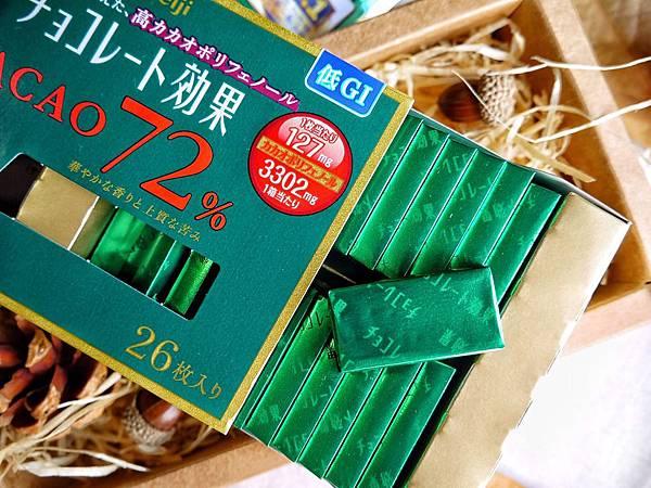 meiji明治巧克力_200105_0008.jpg